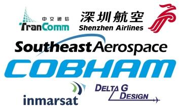 shenzhen-logos